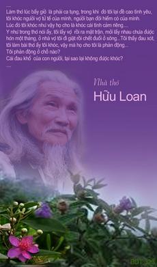 loan1